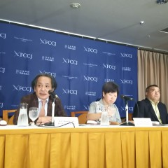 Japanese Scholars Say No to War